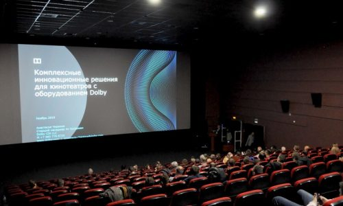 12 ноября 2019 года состоялся ежегодный международный семинар: «Cовременные кинотехнологии»