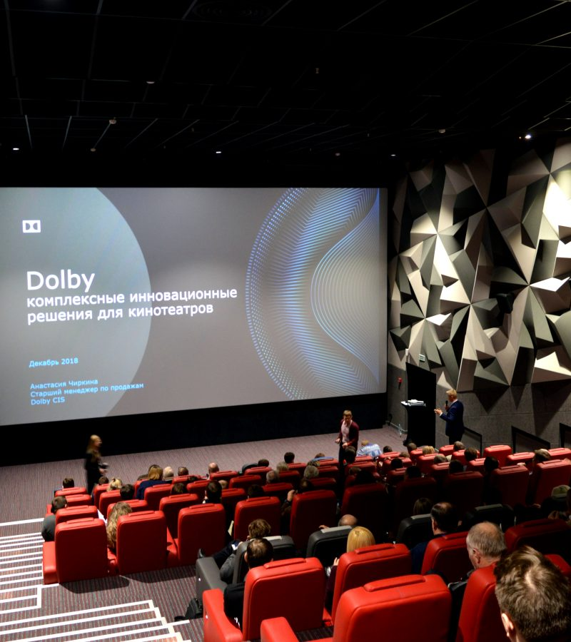 4 декабря прошел ежегодный семинар «Современные технологии цифрового кинопоказа»