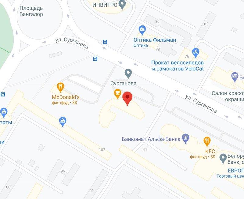 """Компания """"СИНЕМАНЕКСТ БЕЛ"""" сменила свой юридический и почтовый адрес"""